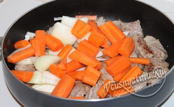 добавить овощи к мясу