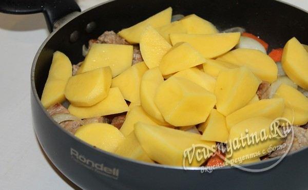 к мясу добавить картофель