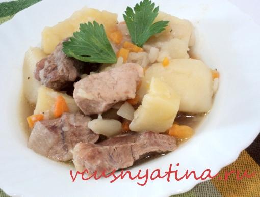 мясо тушеное с овощами