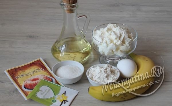 ингредиенты для сырников с бананом