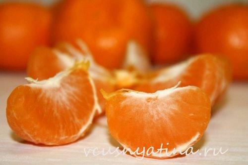 мандариновые дольки