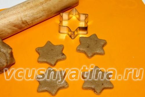 рождественское печенье рецепт