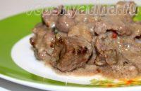 тушеная говядина рецепт