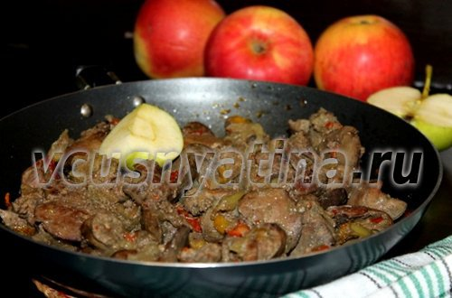жареная печень с яблоками