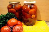 Маринованные помидоры с морковью