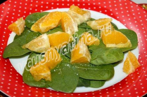 Салат со шпинатом и апельсином для стройной фигуры