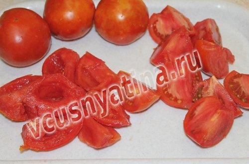 помидоры разрежьте
