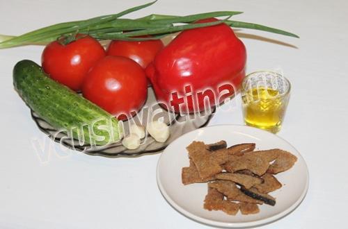 ингредиенты гаспачо