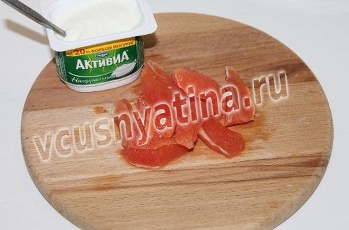 грейпфрут нарезать ломтиками