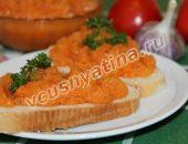 домашние рецепты кабачковой икры