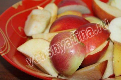 подготовьте яблоки для компота