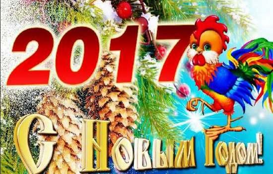 Что надеть на Новый год 2017