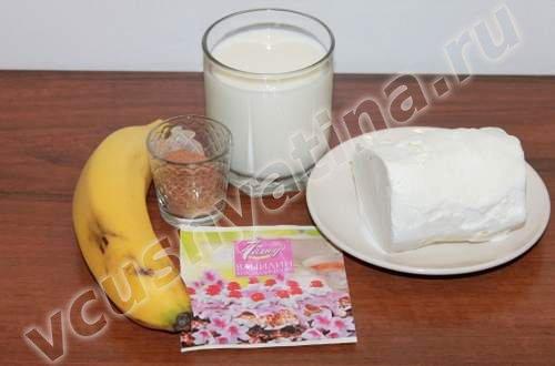 bananovyj koktejl s morozhenym 1