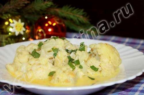 Гарнир из цветной капусты рецепт с фото