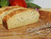 Хлеб из кукурузной муки с тмином в духовке – рецепт с фото