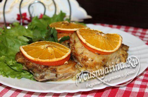 Куриные бедра с апельсинами. Рецепт с пошаговым фото