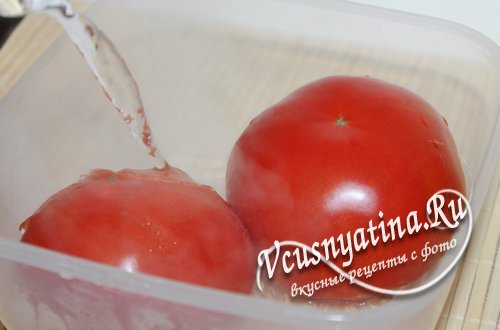 помидоры обдайте кипятком и очистите