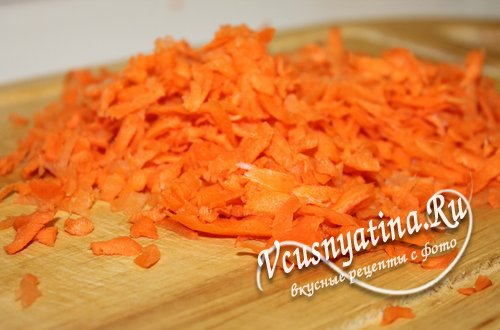 морковь натрите на терке