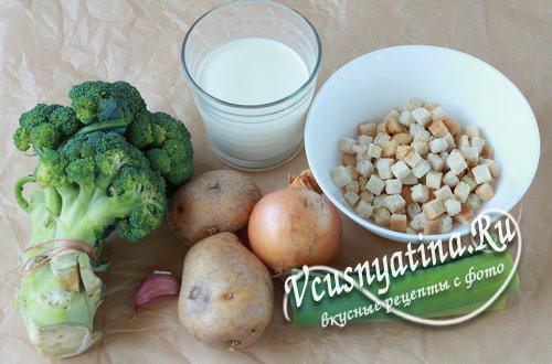 ингредиенты для крем супа в мультиварке