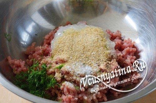 добавить отруби, зелень и перец с солью
