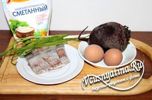 Ингредиенты для ленивой селедки