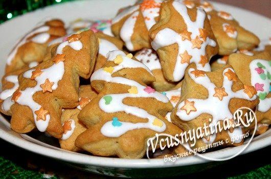 Печенье на Новый год - рецепт с фото по шагам