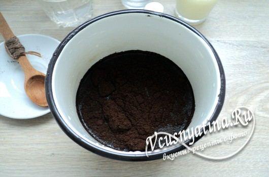 сварить крепкий кофе