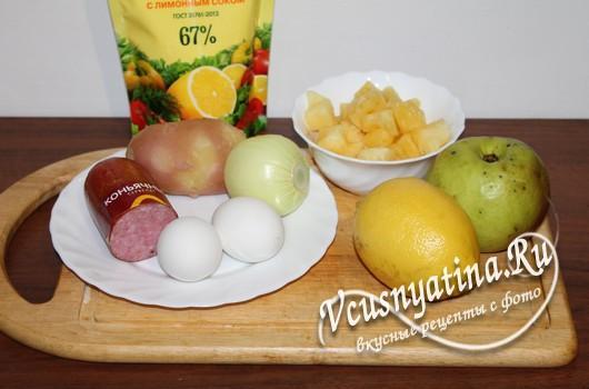 salat s ananasami i kolbasoj1