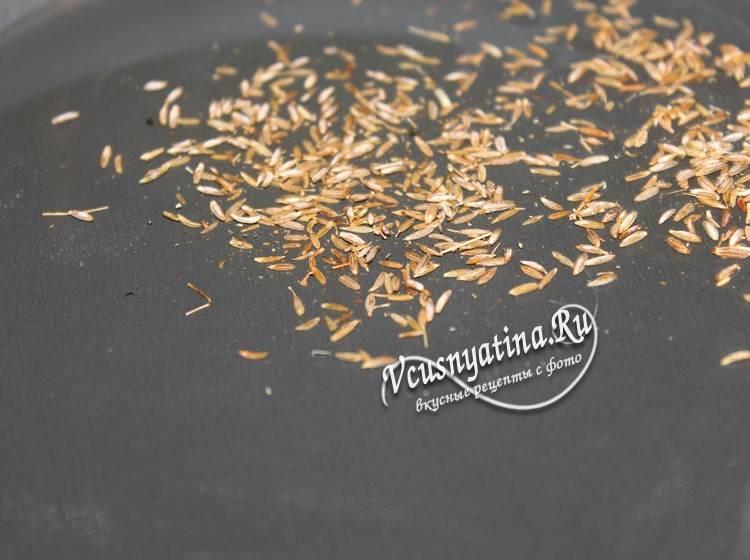 Прокалить на сковороде семена кумина