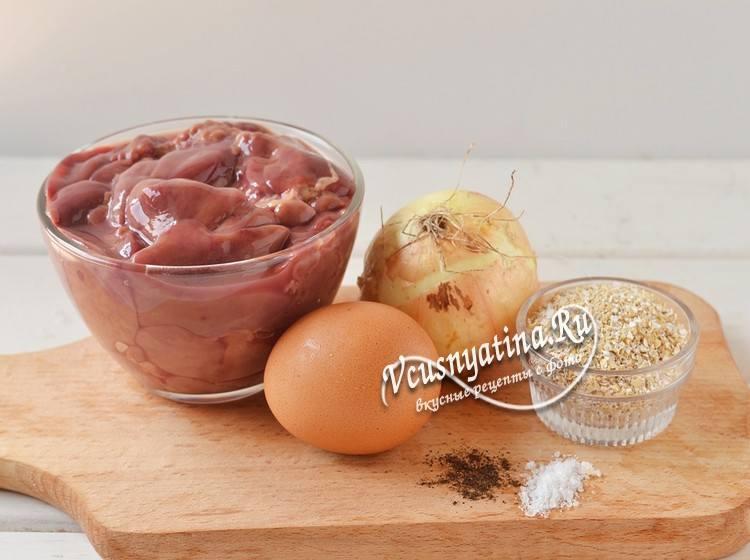 Ингредиенты для печеных оладий