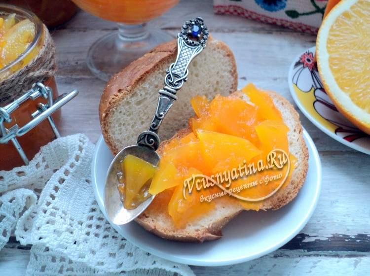 Тыквенное варенье с апельсином и лимоном, вкусное и ароматное!