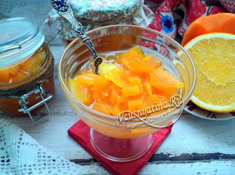 Рецепт тыквенного варенья с апельсином и лимоном