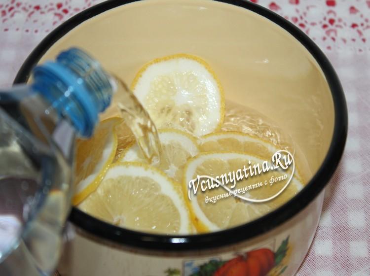 Лимон нарежьте кружочками и немного проварите в воде.