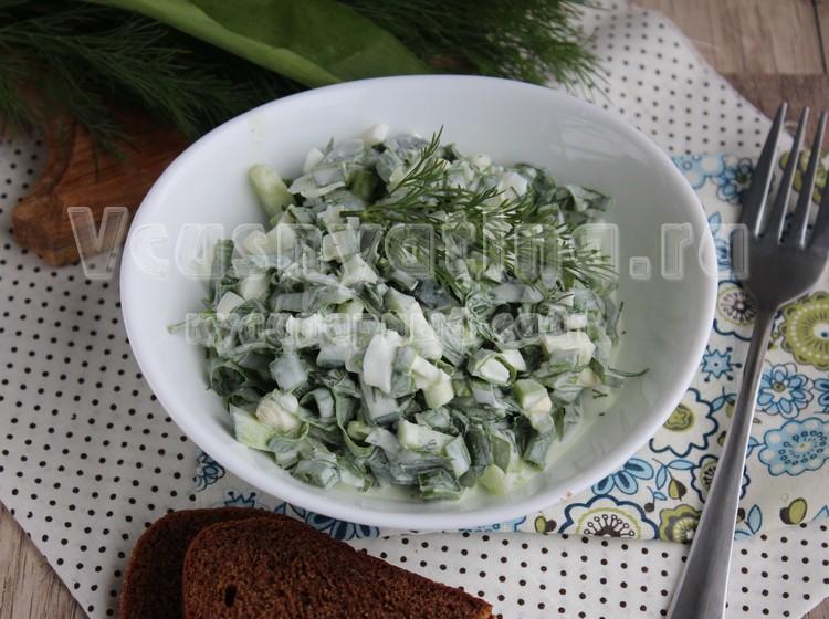 Рецепт салата из черемши с яйцом и огурцом