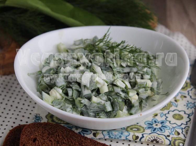 Как приготовить салат из черемши с яйцом и огурцом