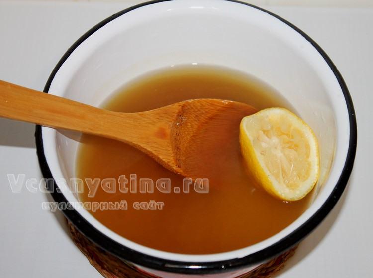 Добавить в отвар лимон