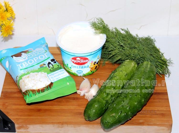Творог и огурцы с зеленью для приготовления пасты