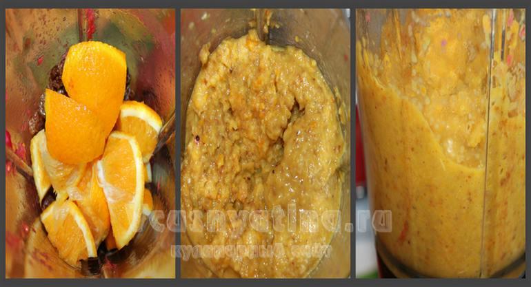 Измельчить апельсины и изюм