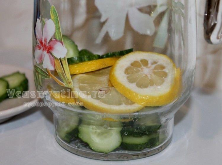 Добавьте кружочки лимона