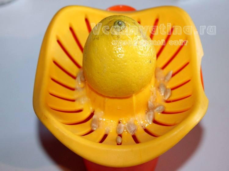 Приготовьте лимонный сок