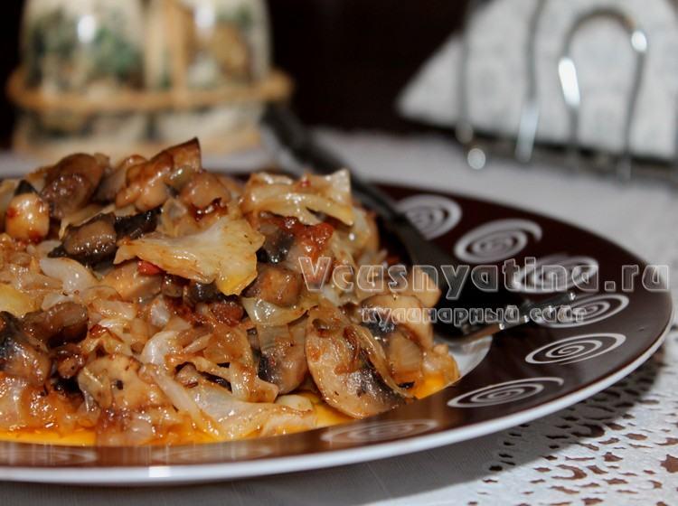 Тушеная капуста с грибами, луком и помидорами