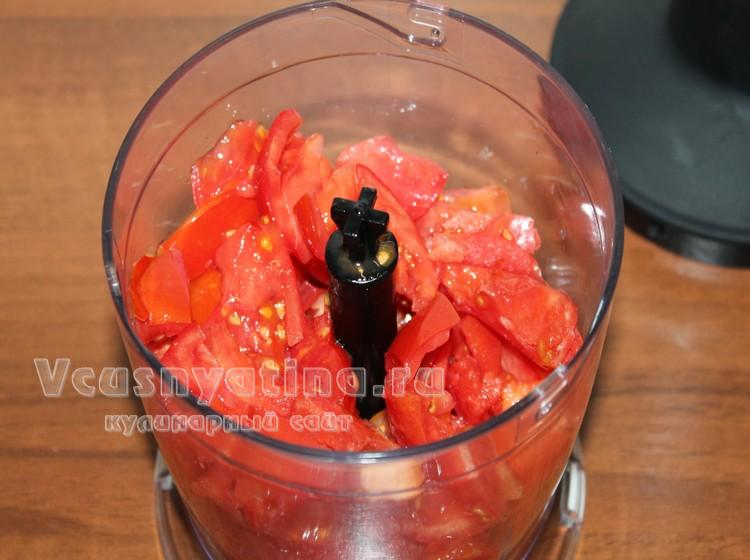 Поместите нарезнные помидоры в блендер