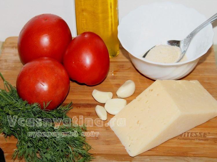 Ингредиенты для приготовления запеченных помидоров с сыром в духовке