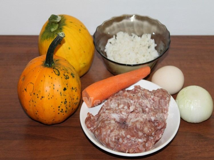 Ингредиенты для фаршированной тыквы