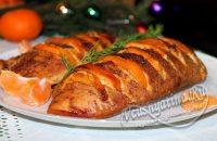 Запеченное филе индейки с мандаринами в духовке