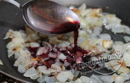 Обжарить лук, добавить в него вино