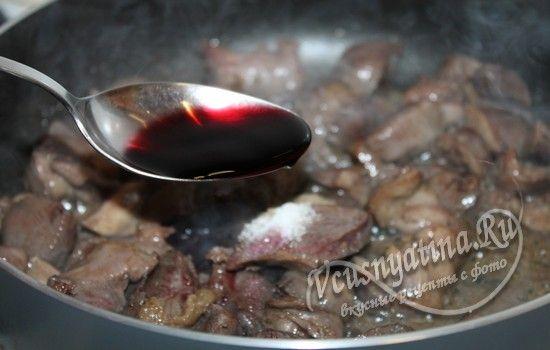 Влить вино