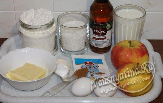 Ингредиенты для яблочного пирога на кефире
