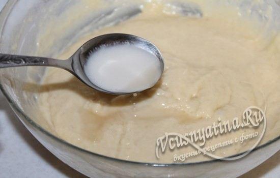 Добавление соды в тесто