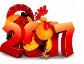Что надеть на Новый год 2017 Петуха и какое должно быть меню?